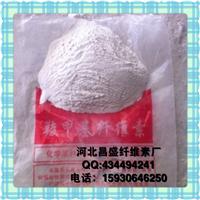 供应羧甲基纤维素CMC粘结剂