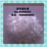供应聚丙烯纤维 抗裂纤维 灰白木质纤维