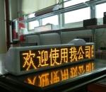 深圳市盛德通科技有限公司