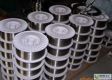 供应金桥焊丝