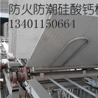 供应防火耐火型硅酸钙板