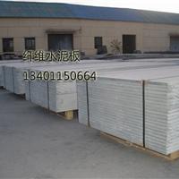 供应纤维水泥压力板