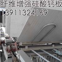 防火防潮轻质硅酸钙板