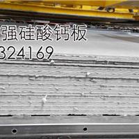 供应轻质复合墙板外部贴面板硅酸钙板