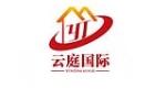 上海云庭建筑装饰工程有限公司