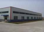 永年县恒诺紧固件制造有限公司