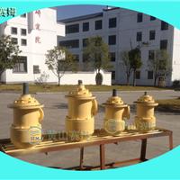 三螺杆泵HSJ40-46小流量点火循环泵