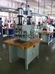 东莞市新定源机电设备有限公司