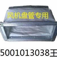 银川硅酸钛金不燃保温软管