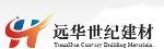 西安(北京)远华世纪建材有限公司