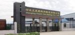 河北正菱塑料网制造有限公司