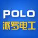 杭州贝罗电器有限公司
