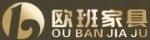 河北欧班酒店家具有限公司
