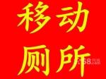 天津安洁士环保工程有限公司
