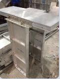 供应建筑铝模板