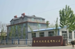 青州市天亿良友温室工程有限公司