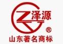 山东泽源防水科技有限公司