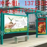 广东省宏晟交通设施有限公司
