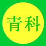 大名县青科灌溉设备制造有限公司