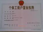 深圳市中盛隆建筑装饰防水有限公司