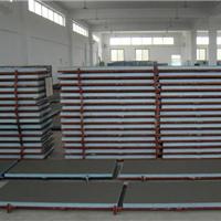 供应 新型FS复合外墙保温板、保温砌块
