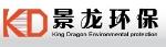 广州市景龙环保建材有限公司