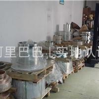 东莞市全达金属材料有限公司