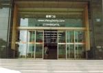 内蒙古盛博自动门窗有限公司