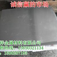 供应大梁钢板SPH590SF高强度汽车酸洗板