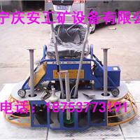黑龙江大庆混凝土座驾式抹光机