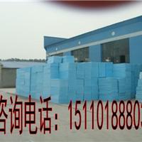 北京难燃挤塑板价格