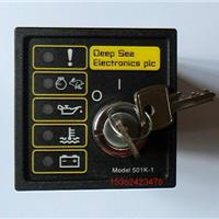 DSE501K-1深海控制模块