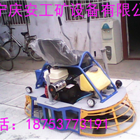 供应重庆各种磨光机销售 座驾式磨光机