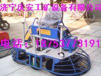 供应座驾式抹光机,辽宁金州路面专用抹光机