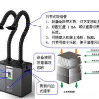焊锡烟尘净化器