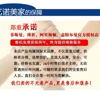 北京艺诺美家地暖装饰设计有限公司