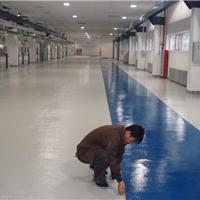 贺州梧州钦州百色环氧抗静电耐磨地坪漆批发