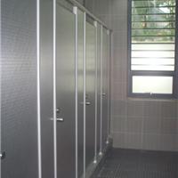 惠阳洗手间隔断、厕所隔断、卫生间隔断