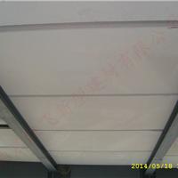 南京NALC楼板 南京ALC屋面板 NALC屋面板