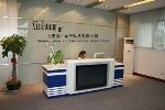 上海鑫广机电科技有限公司