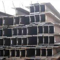 供应泰州H型钢,泰州H型钢厂家,价格