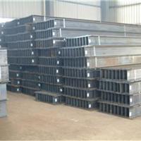 供应张家港H型钢价格,张家港H型钢厂家