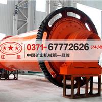 供应水泥原料球磨机/WZP23球磨机厂家