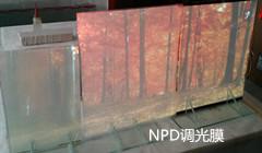 调光投影玻璃正投案例