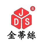 上海珠田金属制品有限公司