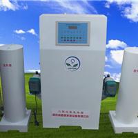 潍坊绿思源环保设备有限公司