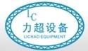 东莞市力超印刷设备有限公司