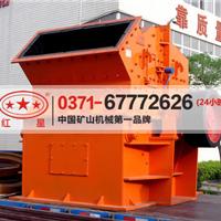 供应自然硫矿石生产线/WZP23石料生产线