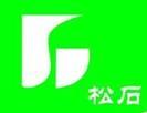 济南松石建材科技有限公司