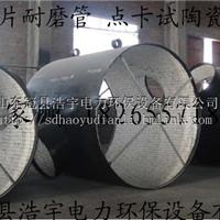 供应优质陶瓷贴片耐磨管 内衬陶瓷耐磨管